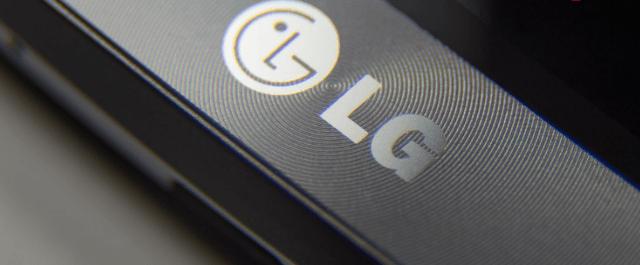 lg-125-2015-640x300