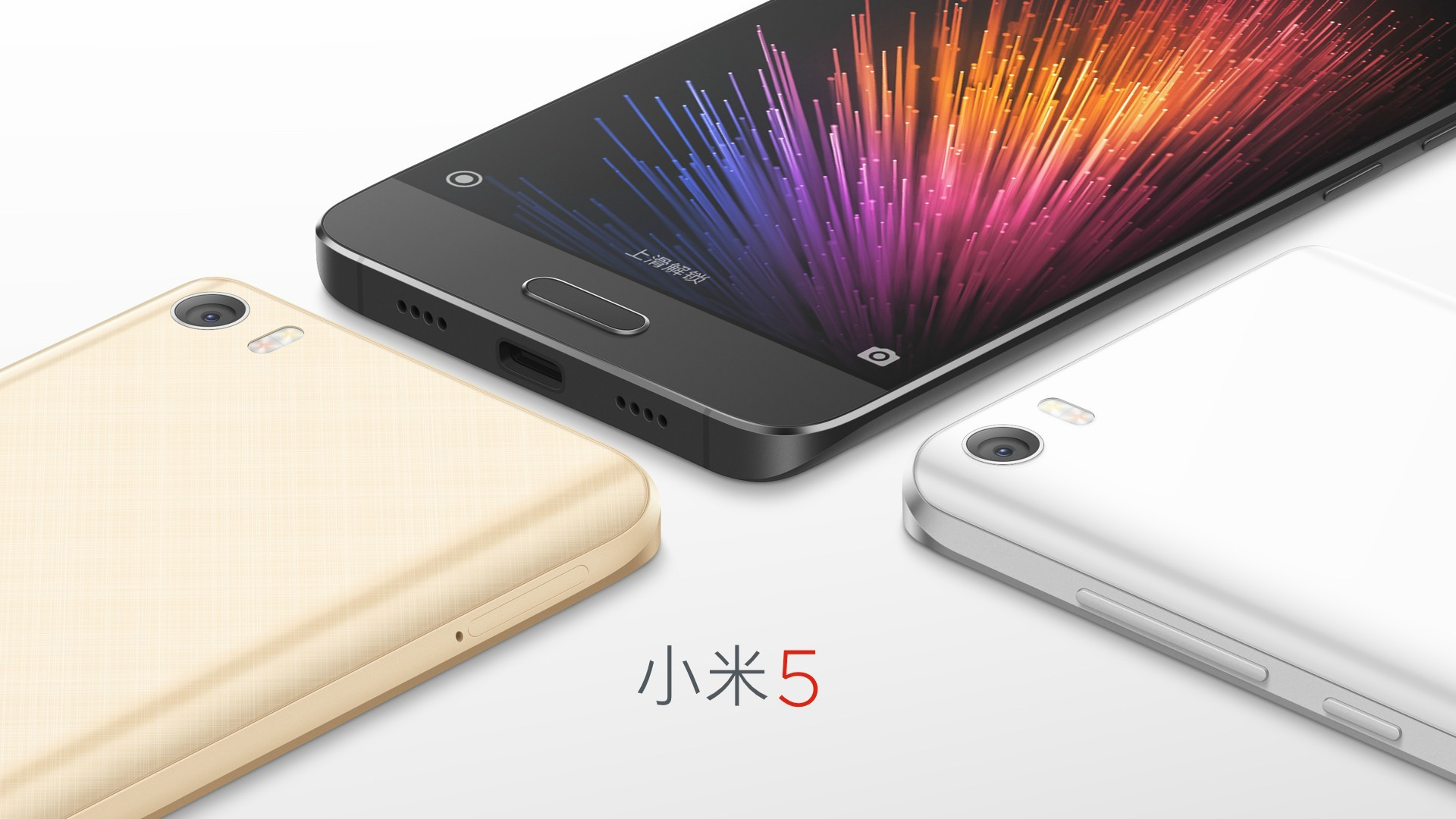xiaomi-mi5-goes-official-with-5-15-inch-fhd-display-snapdragon-820-cpu-4gb-ram-500895-5[1]