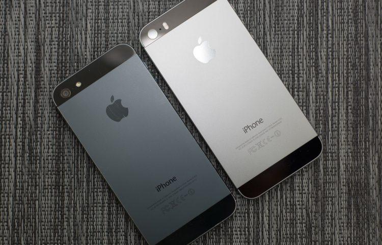 el iphone 7 vendr a en un gris espacial m s oscuro que el actual. Black Bedroom Furniture Sets. Home Design Ideas