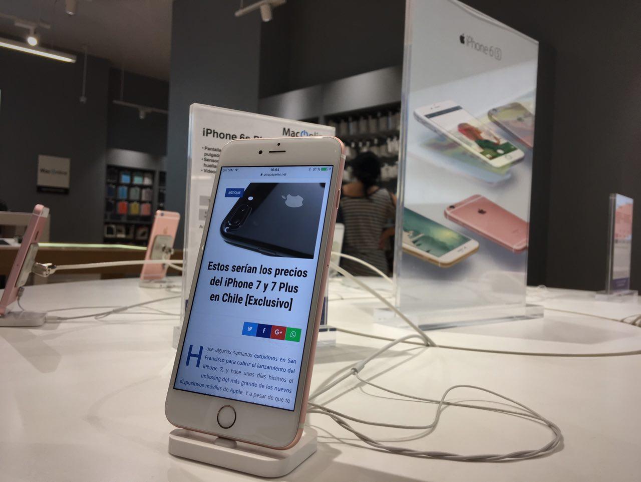 21064fd26f1 Estos son los precios del iPhone 7 y 7 Plus en Chile [Actualizado]