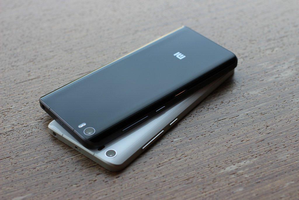 Xiaomi Mi5S -portada