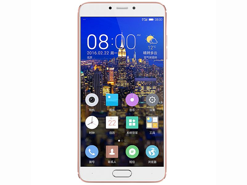 gionee-s6-pro-01