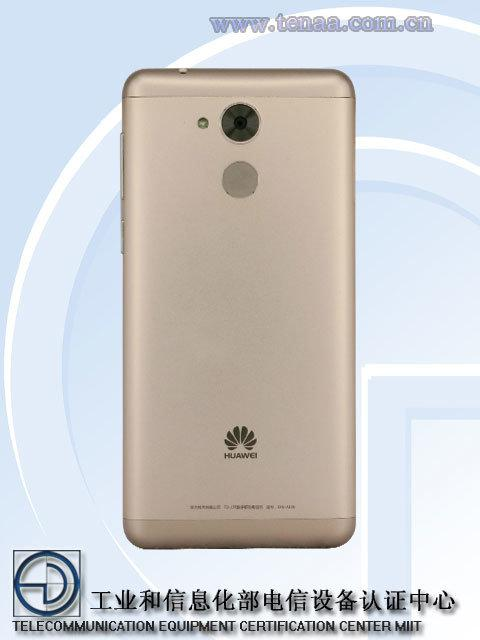 huawei-device-dig-al00-certified-by-tenaa