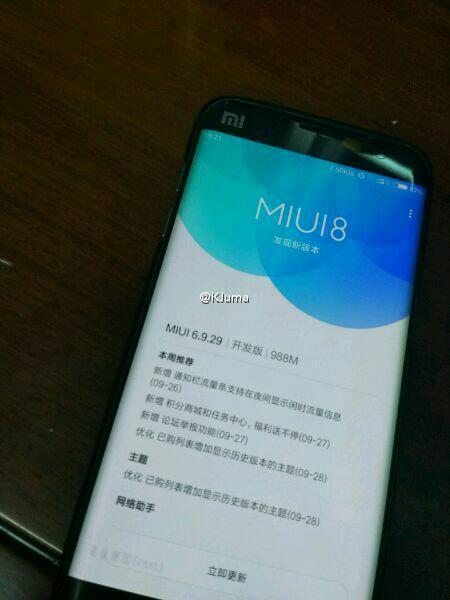 live-images-allegedly-of-the-xiaomi-mi-note-2-appear-to-show-a-dual-curved-edge-screen