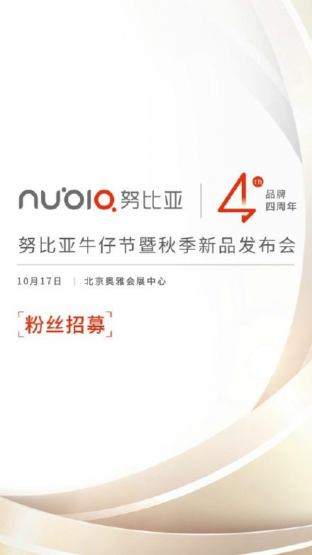 nubia-evento-01