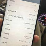 nuevo-smartphone-xiaomi-posible-mi5c-3