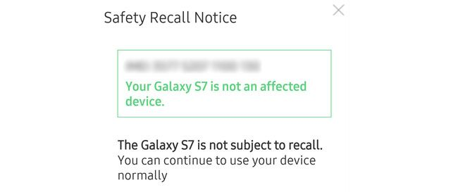 galaxy-s7-no-recall-message