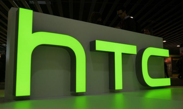 HTC Bolt -portada