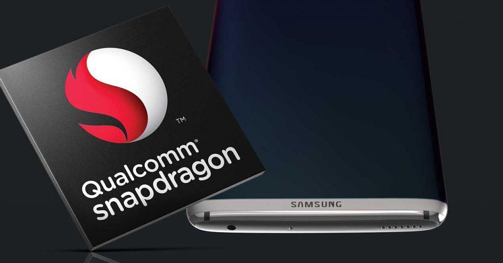 snapdragon-835-samsung-galaxy-s8