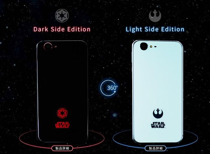 star-wars-dar-side-y-light-side-edition