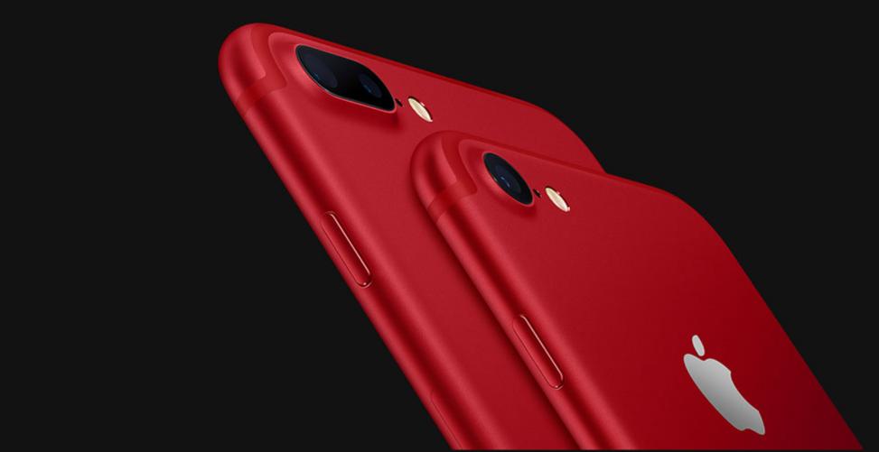 6a297f24f7d El iPhone 7 rojo ya está disponible en MacOnline y Reifstore