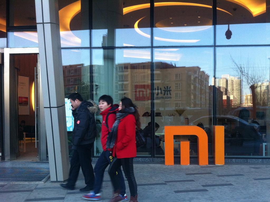 Xiaomi - logodeportada xiaomi mi 7