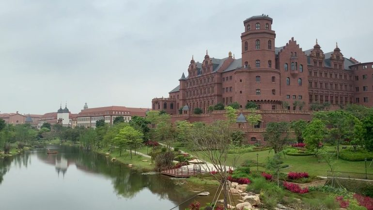 Huawei Ox-Horn campus portada